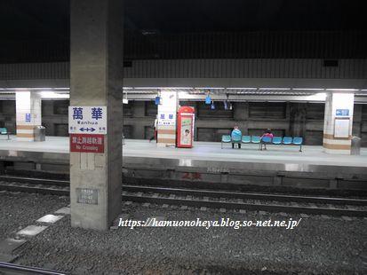 aP1390993.jpg